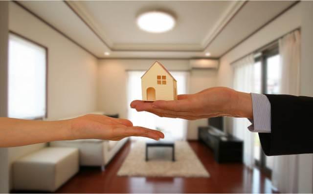 LPガス新規契約③:中古住宅購入の場合
