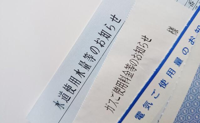 プロパンガス適正料金も都道府県によって違う