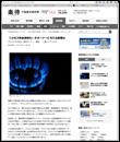 楽待 不動産投資新聞に取材協力記事が掲載