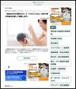 コネクト(下野新聞社)に掲載されました