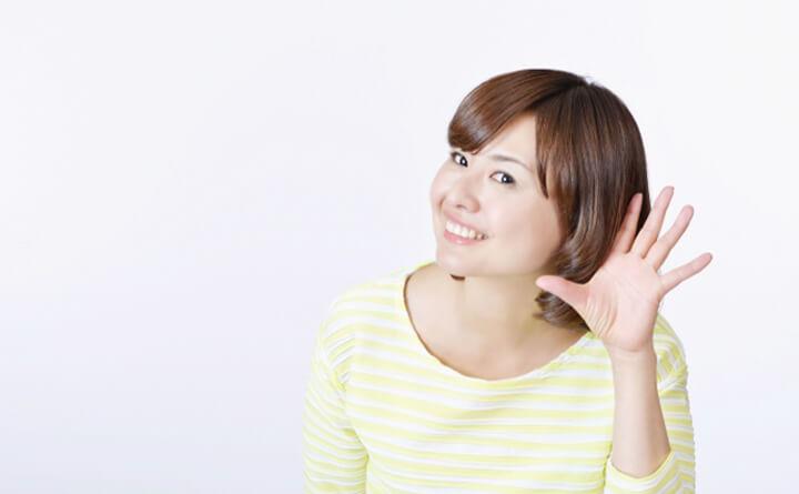 最近よく耳にする「IoT」とは?
