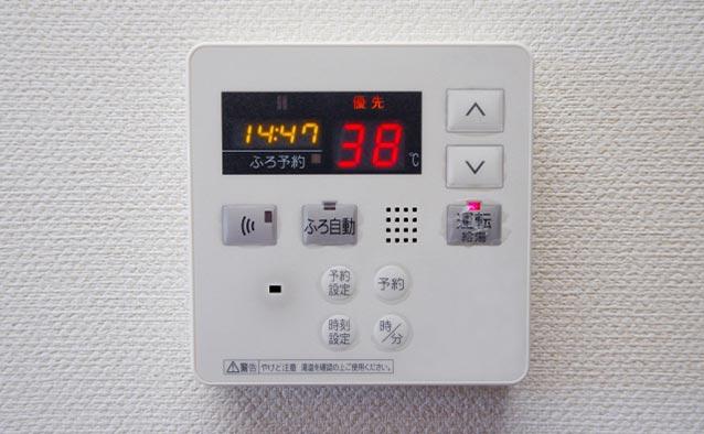 電気給湯器とプロパンガス給湯器の比較