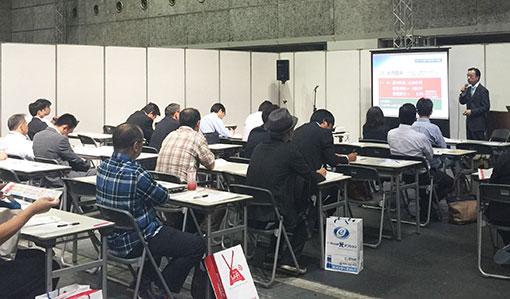賃貸住宅フェア2017in大阪
